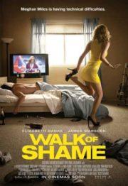 ดูหนังออนไลน์ฟรี Walk of Shame (2014) สาวเหวอ…เจองานเข้า หนังเต็มเรื่อง หนังมาสเตอร์ ดูหนังHD ดูหนังออนไลน์ ดูหนังใหม่