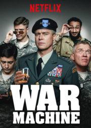 ดูหนังออนไลน์HD War Machine (2017) หนังเต็มเรื่อง หนังมาสเตอร์ ดูหนังHD ดูหนังออนไลน์ ดูหนังใหม่