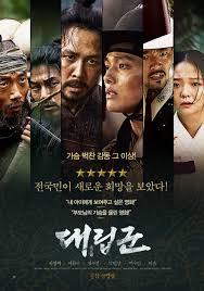 ดูหนังออนไลน์HD Warriors of the Dawn (2017) หนังเต็มเรื่อง หนังมาสเตอร์ ดูหนังHD ดูหนังออนไลน์ ดูหนังใหม่