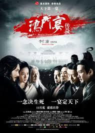 ดูหนังออนไลน์ฟรี White Vengeance (2011) ฌ้อปาอ๋อง ศึกแผ่นดินไม่สิ้นแค้น หนังเต็มเรื่อง หนังมาสเตอร์ ดูหนังHD ดูหนังออนไลน์ ดูหนังใหม่