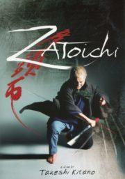 ดูหนังออนไลน์HD Zatoichi (2003) ซาโตอิจิ ไอ้บอดซามูไร หนังเต็มเรื่อง หนังมาสเตอร์ ดูหนังHD ดูหนังออนไลน์ ดูหนังใหม่
