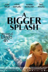ดูหนังออนไลน์ฟรี A Bigger Splash (2015) ซัมเมอร์ร้อนรัก หนังเต็มเรื่อง หนังมาสเตอร์ ดูหนังHD ดูหนังออนไลน์ ดูหนังใหม่