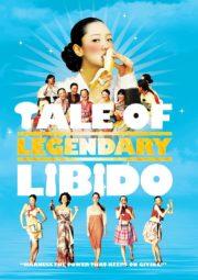 ดูหนังออนไลน์ฟรี A Tale of Legendary Libido (2008) ไอ้หนุ่มพลังช้าง ไวอาก้าเรียกพี่ หนังเต็มเรื่อง หนังมาสเตอร์ ดูหนังHD ดูหนังออนไลน์ ดูหนังใหม่
