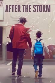 ดูหนังออนไลน์ฟรี After the Storm (2016) รักได้มั้ย พ่อคนนี้ หนังเต็มเรื่อง หนังมาสเตอร์ ดูหนังHD ดูหนังออนไลน์ ดูหนังใหม่