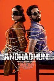 ดูหนังออนไลน์ฟรี Andhadhun (2018) บทเพลงในโลกมืด หนังเต็มเรื่อง หนังมาสเตอร์ ดูหนังHD ดูหนังออนไลน์ ดูหนังใหม่