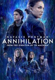 ดูหนังออนไลน์ฟรี Annihilation (2018) แดนทำลายล้าง หนังเต็มเรื่อง หนังมาสเตอร์ ดูหนังHD ดูหนังออนไลน์ ดูหนังใหม่