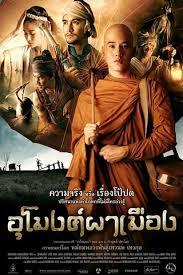 ดูหนังออนไลน์ฟรี At the Gate of the Ghost (2011) อุโมงค์ผาเมือง หนังเต็มเรื่อง หนังมาสเตอร์ ดูหนังHD ดูหนังออนไลน์ ดูหนังใหม่