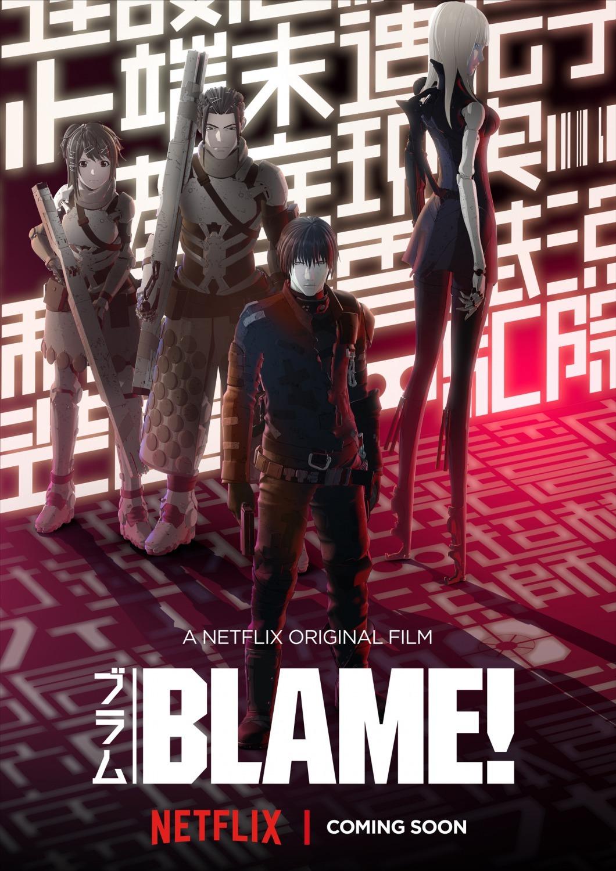 ดูหนังออนไลน์ฟรี Blame! (2017) เบลม พลิกวินาทีล่า หนังเต็มเรื่อง หนังมาสเตอร์ ดูหนังHD ดูหนังออนไลน์ ดูหนังใหม่