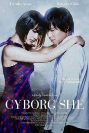 ดูหนังออนไลน์ฟรี Cyborg Girl (2008) ยัยนี่…น่ารักจัง หนังเต็มเรื่อง หนังมาสเตอร์ ดูหนังHD ดูหนังออนไลน์ ดูหนังใหม่