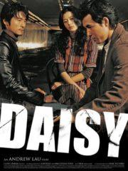 ดูหนังออนไลน์ฟรี Deiji (2006) ล่าหัวใจ ยัยตัวร้าย หนังเต็มเรื่อง หนังมาสเตอร์ ดูหนังHD ดูหนังออนไลน์ ดูหนังใหม่