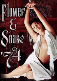 ดูหนังออนไลน์ฟรี Flower and Snake (1974) บุปผาอสรพิษ หนังเต็มเรื่อง หนังมาสเตอร์ ดูหนังHD ดูหนังออนไลน์ ดูหนังใหม่