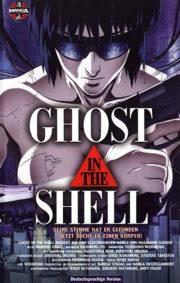 ดูหนังออนไลน์ฟรี GHOST IN THE SHELL (1995) โกสต์ อิน เดอะ เชลล์ หนังเต็มเรื่อง หนังมาสเตอร์ ดูหนังHD ดูหนังออนไลน์ ดูหนังใหม่