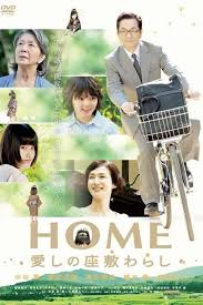 ดูหนังออนไลน์ฟรี Home The House Imp (2012) หนังเต็มเรื่อง หนังมาสเตอร์ ดูหนังHD ดูหนังออนไลน์ ดูหนังใหม่