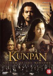 ดูหนังออนไลน์ฟรี Kunpan The Legend of Warlord (2002) ขุนแผน หนังเต็มเรื่อง หนังมาสเตอร์ ดูหนังHD ดูหนังออนไลน์ ดูหนังใหม่