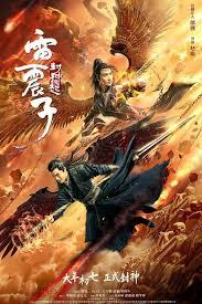ดูหนังออนไลน์ฟรี Leizhenzi: The Origin of the Gods (2021) หนังเต็มเรื่อง หนังมาสเตอร์ ดูหนังHD ดูหนังออนไลน์ ดูหนังใหม่