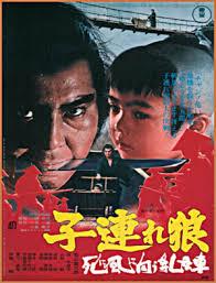 ดูหนังออนไลน์ฟรี Lone Wolf and Cub Baby Cart to Hades 3 (1972) ซามูไรพ่อลูกอ่อน ภาค 3 หนังเต็มเรื่อง หนังมาสเตอร์ ดูหนังHD ดูหนังออนไลน์ ดูหนังใหม่