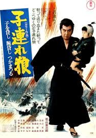 ดูหนังออนไลน์ฟรี Lone Wolf and Cub Sword of Vengeance 1 (1972) ซามูไรพ่อลูกอ่อน 1 หนังเต็มเรื่อง หนังมาสเตอร์ ดูหนังHD ดูหนังออนไลน์ ดูหนังใหม่