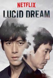 ดูหนังออนไลน์ฟรี Lucid Dream (2017) ล่าข้ามฝัน หนังเต็มเรื่อง หนังมาสเตอร์ ดูหนังHD ดูหนังออนไลน์ ดูหนังใหม่