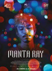 ดูหนังออนไลน์ฟรี Manta Ray (2018) กระเบนราหู หนังเต็มเรื่อง หนังมาสเตอร์ ดูหนังHD ดูหนังออนไลน์ ดูหนังใหม่