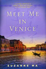 ดูหนังออนไลน์ฟรี Meet Me in Venice (2015) หนังเต็มเรื่อง หนังมาสเตอร์ ดูหนังHD ดูหนังออนไลน์ ดูหนังใหม่