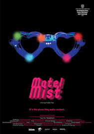ดูหนังออนไลน์ฟรี Motel Mist (2016) โรงแรมต่างดาว หนังเต็มเรื่อง หนังมาสเตอร์ ดูหนังHD ดูหนังออนไลน์ ดูหนังใหม่