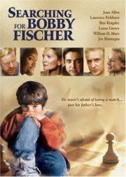 ดูหนังออนไลน์ฟรี Searching for Bobby Fischer (1993) เจ้าหมากรุก หนังเต็มเรื่อง หนังมาสเตอร์ ดูหนังHD ดูหนังออนไลน์ ดูหนังใหม่