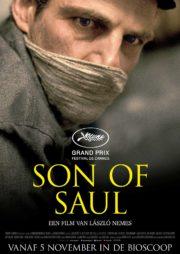 ดูหนังออนไลน์ฟรี Son of Saul (2015) ซันออฟซาอู หนังเต็มเรื่อง หนังมาสเตอร์ ดูหนังHD ดูหนังออนไลน์ ดูหนังใหม่