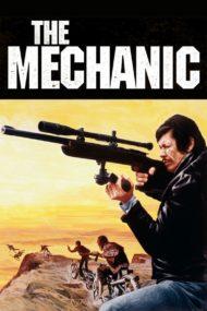 ดูหนังออนไลน์ฟรี THE MECHANIC (1972) นักฆ่ามหาประลัย หนังเต็มเรื่อง หนังมาสเตอร์ ดูหนังHD ดูหนังออนไลน์ ดูหนังใหม่