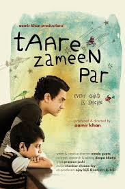 ดูหนังออนไลน์ฟรี Taare Zameen Par : Like Stars on Earth (2007) หนังเต็มเรื่อง หนังมาสเตอร์ ดูหนังHD ดูหนังออนไลน์ ดูหนังใหม่