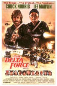 ดูหนังออนไลน์ฟรี The Delta Force (1986) แฝดไม่ปราณี หนังเต็มเรื่อง หนังมาสเตอร์ ดูหนังHD ดูหนังออนไลน์ ดูหนังใหม่