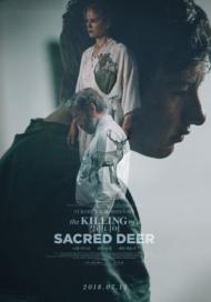 ดูหนังออนไลน์ฟรี The Killing of a Sacred Deer (2017) เจ็บแทนได้ไหม หนังเต็มเรื่อง หนังมาสเตอร์ ดูหนังHD ดูหนังออนไลน์ ดูหนังใหม่
