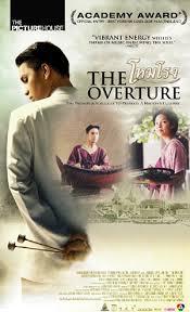 ดูหนังออนไลน์ฟรี The Overture (2004) โหมโรง หนังเต็มเรื่อง หนังมาสเตอร์ ดูหนังHD ดูหนังออนไลน์ ดูหนังใหม่