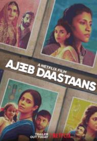 ดูหนังออนไลน์HD Ajeeb Daastaans (2021) ส่วนเกิน หนังเต็มเรื่อง หนังมาสเตอร์ ดูหนังHD ดูหนังออนไลน์ ดูหนังใหม่