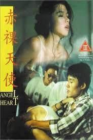ดูหนังออนไลน์HD Angel Heart (1995) หนังเต็มเรื่อง หนังมาสเตอร์ ดูหนังHD ดูหนังออนไลน์ ดูหนังใหม่
