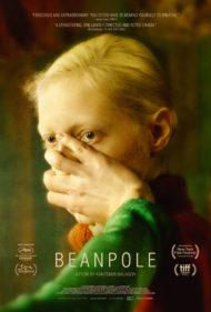ดูหนังออนไลน์ฟรี Beanpole (2019) หนังเต็มเรื่อง หนังมาสเตอร์ ดูหนังHD ดูหนังออนไลน์ ดูหนังใหม่