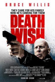 ดูหนังออนไลน์HD Death Wish (2018) นักฆ่าโคตรอึด หนังเต็มเรื่อง หนังมาสเตอร์ ดูหนังHD ดูหนังออนไลน์ ดูหนังใหม่