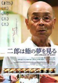 ดูหนังออนไลน์ฟรี Jiro Dreams of Sushi (2011) จิโระ เทพเจ้าซูชิ หนังเต็มเรื่อง หนังมาสเตอร์ ดูหนังHD ดูหนังออนไลน์ ดูหนังใหม่