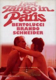 ดูหนังออนไลน์ฟรี Last Tango in Paris (1972) หนังเต็มเรื่อง หนังมาสเตอร์ ดูหนังHD ดูหนังออนไลน์ ดูหนังใหม่