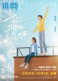 ดูหนังออนไลน์HD Let Life Be Beautiful (2020) โอบกอดฝัน สู่วันพรุ่งนี้ หนังเต็มเรื่อง หนังมาสเตอร์ ดูหนังHD ดูหนังออนไลน์ ดูหนังใหม่