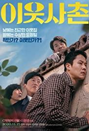 ดูหนังออนไลน์HD Next Door Neighbor (2020) หนังเต็มเรื่อง หนังมาสเตอร์ ดูหนังHD ดูหนังออนไลน์ ดูหนังใหม่