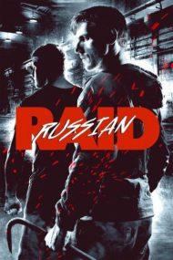 ดูหนังออนไลน์HD Russkiy Reyd (2020) หนังเต็มเรื่อง หนังมาสเตอร์ ดูหนังHD ดูหนังออนไลน์ ดูหนังใหม่
