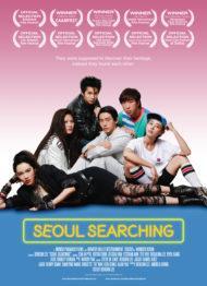 ดูหนังออนไลน์ฟรี Seoul Searching (2015) ต่างขั้วทัวร์ทั่วโซล หนังเต็มเรื่อง หนังมาสเตอร์ ดูหนังHD ดูหนังออนไลน์ ดูหนังใหม่