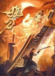 ดูหนังออนไลน์ฟรี Soul of Blades (2021) กระบี่มาร หนังเต็มเรื่อง หนังมาสเตอร์ ดูหนังHD ดูหนังออนไลน์ ดูหนังใหม่