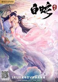 ดูหนังออนไลน์HD The White Snake A Love Affair (2021) หนังเต็มเรื่อง หนังมาสเตอร์ ดูหนังHD ดูหนังออนไลน์ ดูหนังใหม่