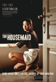 ดูหนังออนไลน์ฟรี TheHousemaid (2010) แรงปรารถนา..อย่าห้าม หนังเต็มเรื่อง หนังมาสเตอร์ ดูหนังHD ดูหนังออนไลน์ ดูหนังใหม่