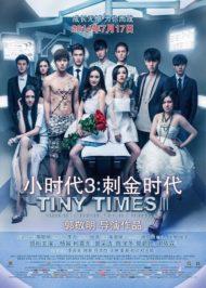 ดูหนังออนไลน์HD Tiny Times 4 (2015) ตราบจนสิ้นชีวา หนังเต็มเรื่อง หนังมาสเตอร์ ดูหนังHD ดูหนังออนไลน์ ดูหนังใหม่