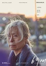 ดูหนังออนไลน์ฟรี An Old Lady (2019) หนังเต็มเรื่อง หนังมาสเตอร์ ดูหนังHD ดูหนังออนไลน์ ดูหนังใหม่