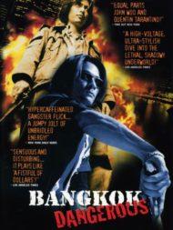 ดูหนังออนไลน์HD Bangkok Dangerous (1999) เพชฌฆาตเงียบอันตราย หนังเต็มเรื่อง หนังมาสเตอร์ ดูหนังHD ดูหนังออนไลน์ ดูหนังใหม่