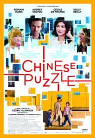 ดูหนังออนไลน์ฟรี Chinese Puzzle (2013) จิ๊กซอว์ ต่อรักให้ลงล็อค หนังเต็มเรื่อง หนังมาสเตอร์ ดูหนังHD ดูหนังออนไลน์ ดูหนังใหม่