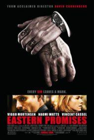 ดูหนังออนไลน์HD Eastern Promises (2007) บันทึกบาปสัญญาเลือด หนังเต็มเรื่อง หนังมาสเตอร์ ดูหนังHD ดูหนังออนไลน์ ดูหนังใหม่